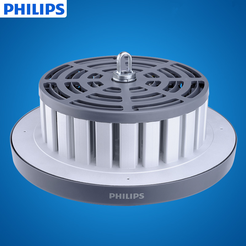 Philips Commercial Led Lights: PHILIPS BY228P Flood Light;highbay Light;LED Industrial